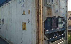 Рефрижераторный контейнер Carrier 40 фут 2006 года выпуска CGMU491829-7