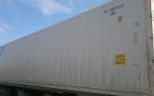 Reefer container Сarrier 40 feet 2002 Odessa reeferc39