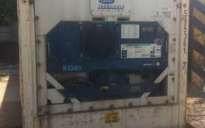 Reefer container Сarrier 40 feet 2001 Odessa reeferc1014