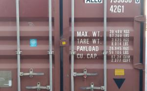 Грузовой железный контейнер 40 футов