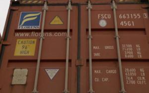 Морской б/у контейнер 40 фут