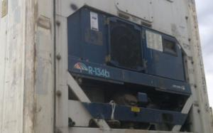 Reefer container Сarrier  40  feet