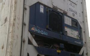 Reefer container Сarrier 40 feet 2000 Odessa reeferc1031