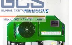 Новый агрегат рефконтейнера Carrier - NaturaLine