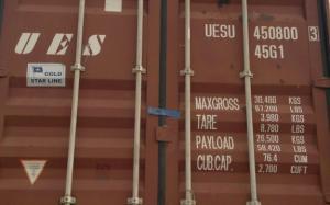 Морской PW контейнер  40 футов