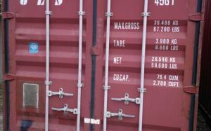 40 футовый морской контейнер под склад