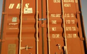 Сухой контейнер  40 футов 2002 UESU 460446-0