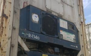 Reefer container Сarrier 40 feet 1998 Odessa reeferc1032