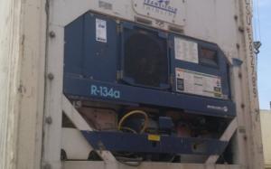 Reefer container Сarrier 40 feet 2001 Odessa reeferc1034