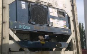 Reefer container Сarrier 40 feet 2001 Odessa reeferc1024