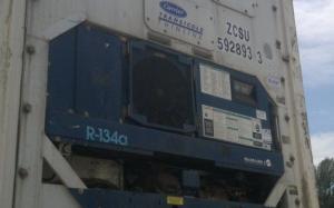 Reefer container Сarrier 40 feet 2001 Odessa reeferc22