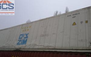 Reefer container Сarrier 40 feet 2001 Odessa reeferc1048