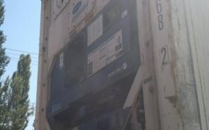 Reefer container Сarrier 40 feet 2001 Odessa reeferc1041