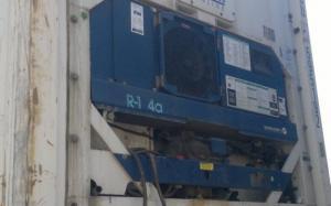Reefer container Сarrier 40 feet 2001 Odessa reeferc1007