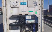 Рефрижераторный контейнер Carrier 40 фут 2007 года выпуска CRLU1383369