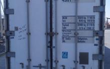 Рефрижераторный контейнер Carrier 40 фут 2006 года выпуска GESU9315410