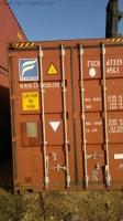 сухой контейнер  40 футов 8